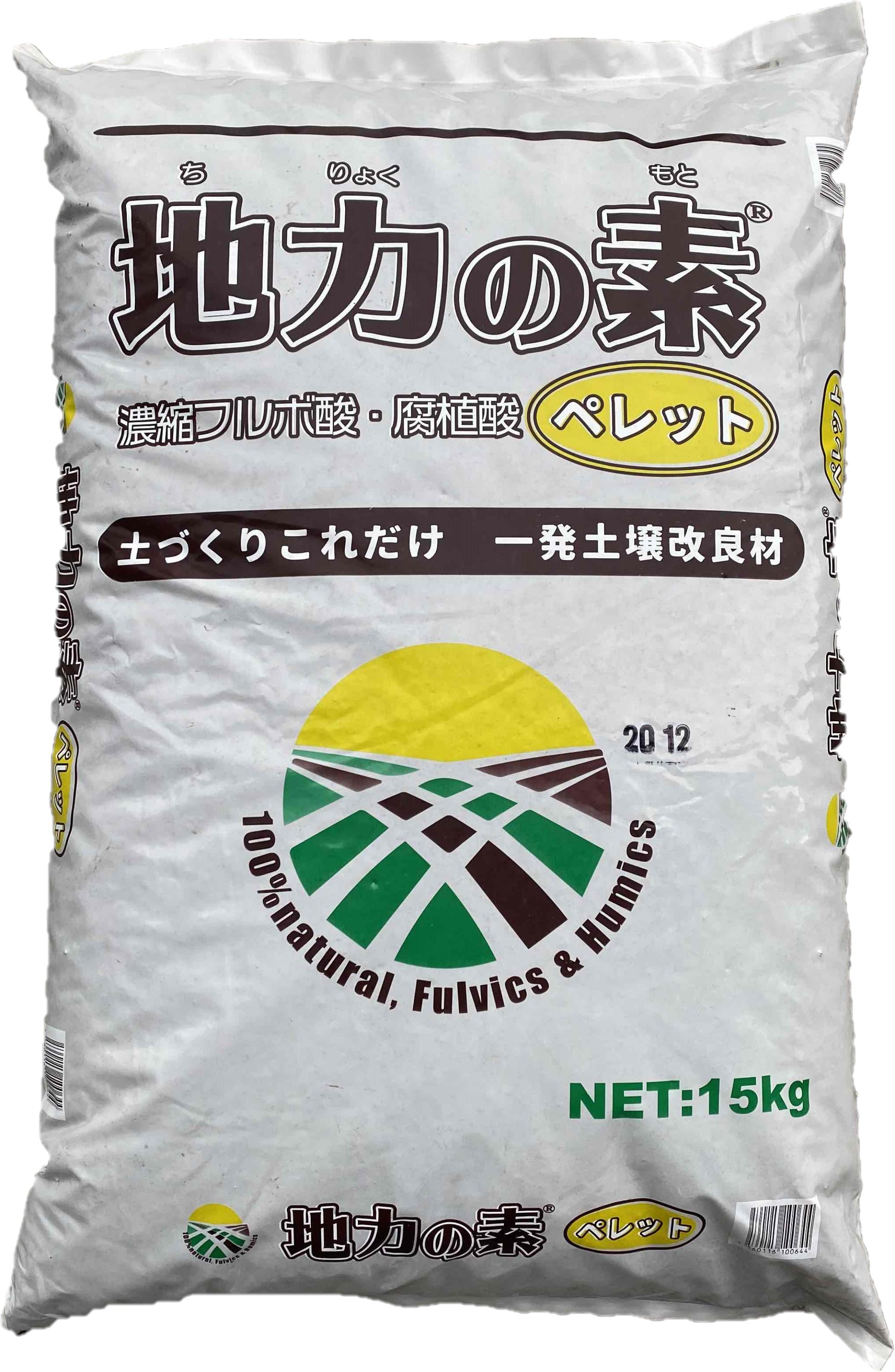 地力の素《土壌改良剤》