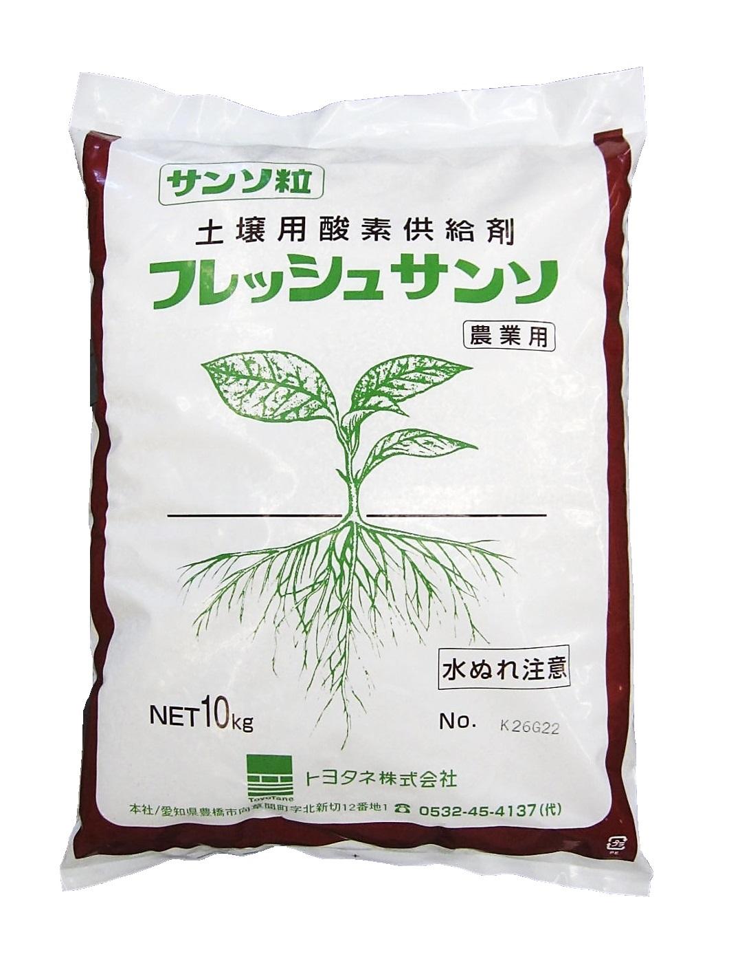 フレッシュサンソ粒剤・液剤《土壌改良材・液体肥料》