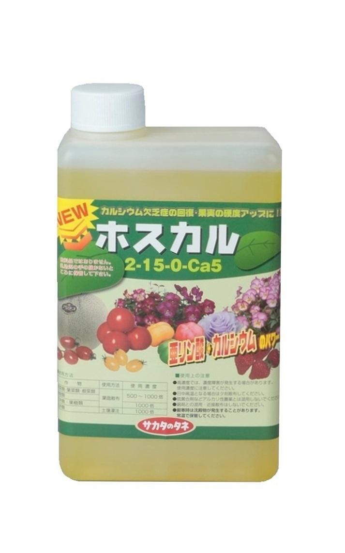 ホスカル《葉面散布剤》